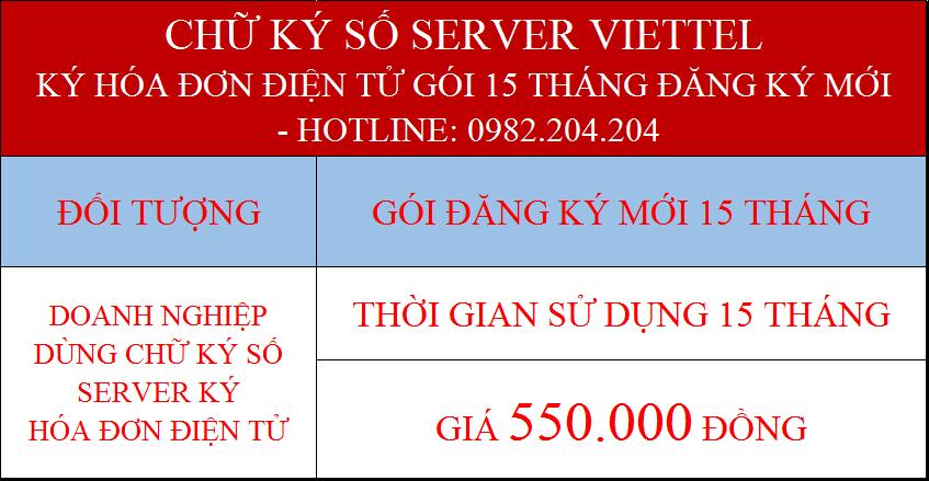 Gói chữ ký số server giá rẻ nhất ký hóa đơn điện tử 15 tháng